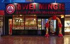 Nationale Diner Cadeaukaart  Wei Ming