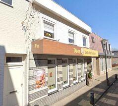 Nationale Diner Cadeaukaart Hoek Bakker Dees Hoek