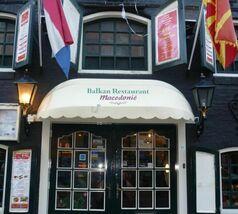Nationale Diner Cadeaukaart Groningen Balkan Restaurant Macedonie