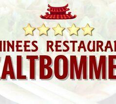 Nationale Diner Cadeaukaart Zaltbommel Chinees Suus'Garden