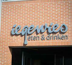 Nationale Diner Cadeaukaart Callantsoog Iegewies eten en drinken
