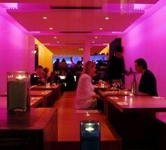 Nationale Diner Cadeaukaart Den Haag Oni Japanese Dining