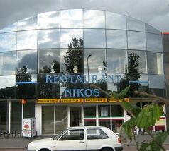 Nationale Diner Cadeaukaart Utrecht Restaurant Nikos