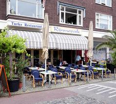 Nationale Diner Cadeaukaart  Rijnmozaik