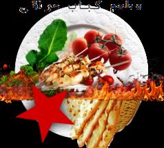 Nationale Diner Cadeaukaart Almere StarBBQ Almere